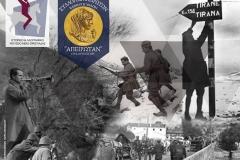 Ημέρες και εικόνες του '40 στον τόπο μας και στην Ήπειρο